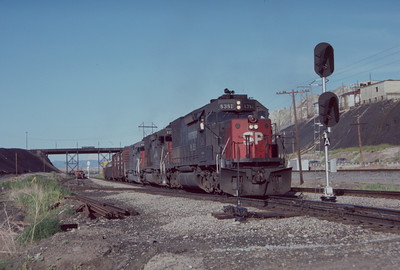 sp-on-up_smelter_21-jun-1986_don-strack-photo