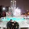 Utica Ice Fest
