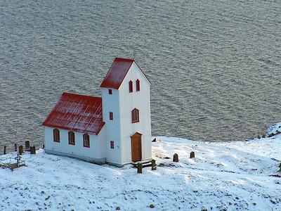 Kirkjan við Úlfljótsvatn.