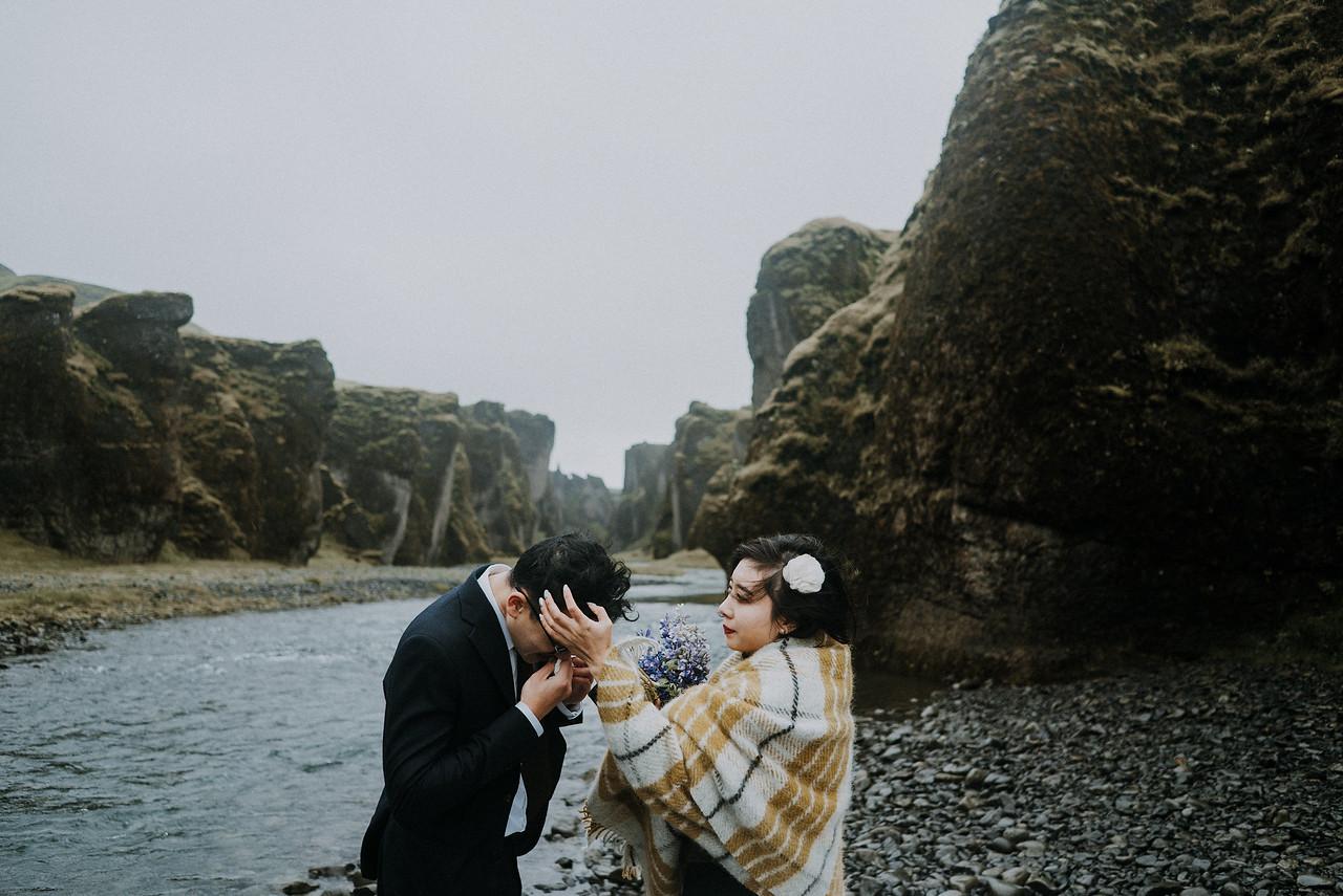 Elopement Wedding in Miyajima