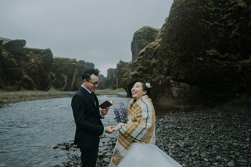 Elopement Wedding in MURGHAB