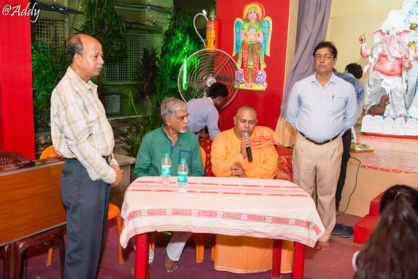 V I P Enclave Durga Puja 2017