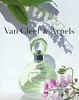 VAN CLEEF & ARPELS First Premier Bouquet 2008 Belgium