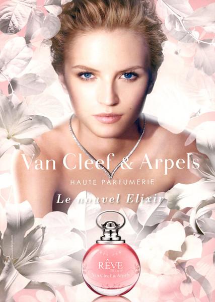 VAN CLEEF & ARPELS Rêve Elixir 2014 Belgium 'Haute parfumerie – Le nouvel elixir'