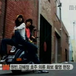 04omp-ss-making0302mnet