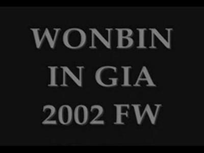 02gia-fw-catalog