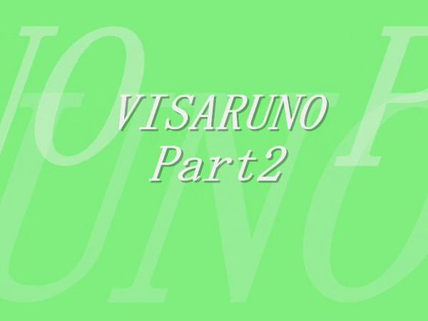 02-03visaruno-dvd2