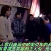 dongyang1-ng1-c