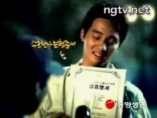 dongyang-1-30sec