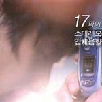 04-musicphone