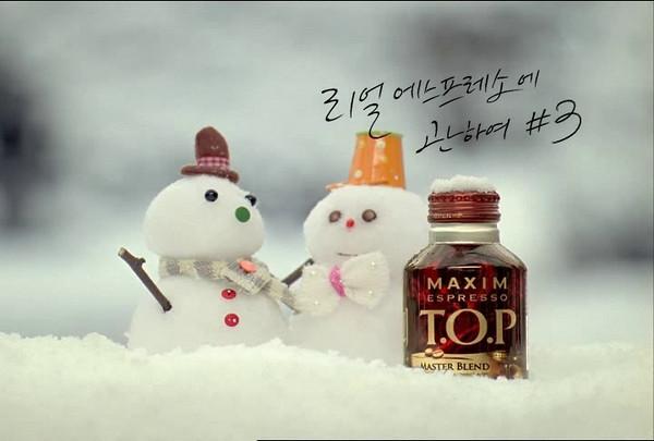 maxim-top-5-30a