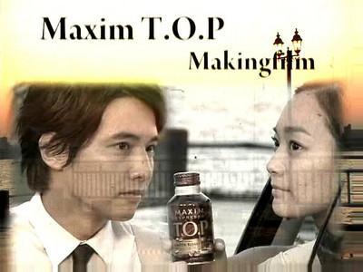 maxim-top-3-making