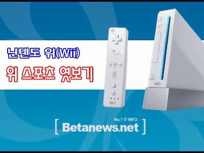nintendo_wii-080414-5