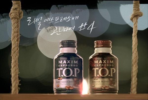 maxim-top-6-30-720