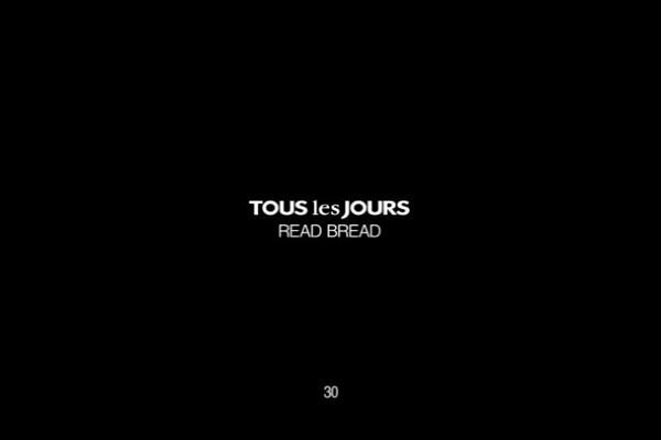 tous_les_jours-4-30-2-480p