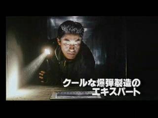 trailer-jp