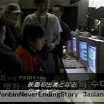 making-3-jp