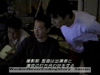 making-1-jp