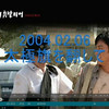 0401-jinseok_narration-c