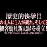 0406-trailer-jp2