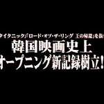 0406-trailer-jp1