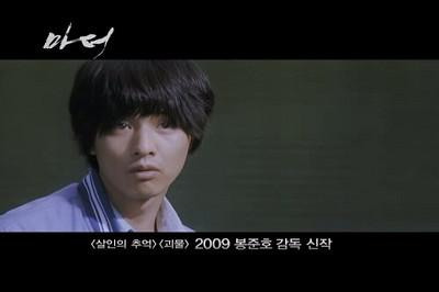 090511-tv-ad