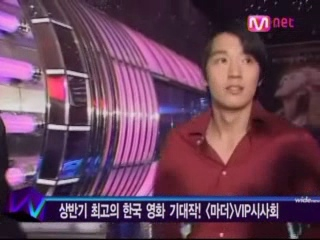 090521-premiere-mnet