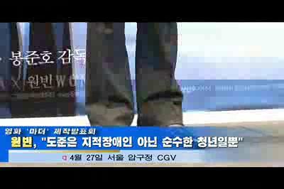 090427-gwangnam
