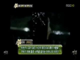 090521-premiere-mbc