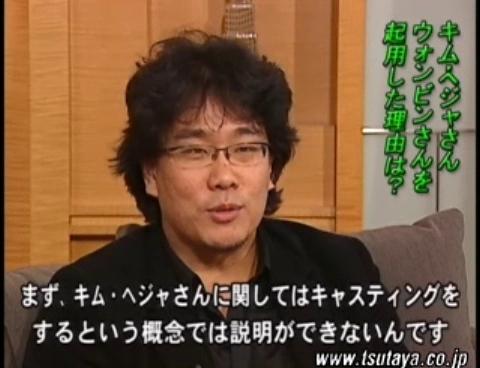 091027-jp-interview-4