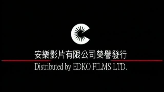 0911-hongkong_trailer