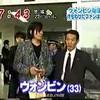 091026-jp-mezamashi