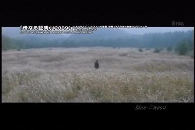 091027-jp-interview-1