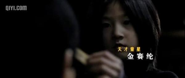 110815-cn-teaser-2
