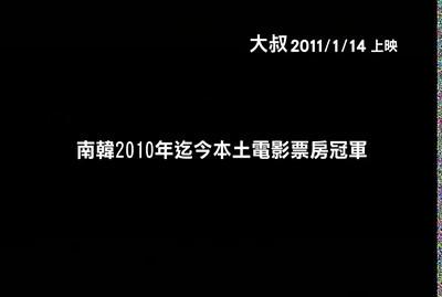 101209-tw_teaser