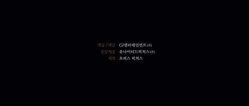 100610-teaser-1168