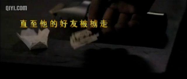 110815-cn-trailer