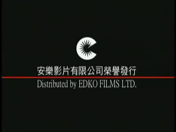 110508-hk-trailer-640