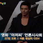 100727-ytn-wonbin