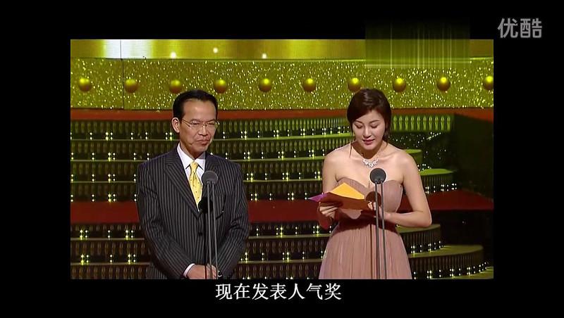 111017-award-4-chin-sub