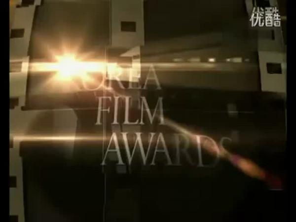 101118-award-chin sub