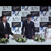110830jp-presscon-5-part1