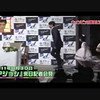 110830jp-interview-4a