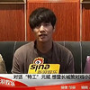 110915cn-interview-sina-part1