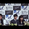 110830jp-presscon-5-part2