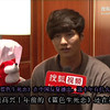 110915cn-interview-sohu