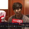 110915cn-interview-sohu