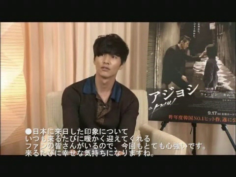 110830jp-interview-5-pia