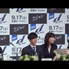 110830jp-presscon-4-part2