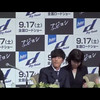 110830jp-presscon-4-part1